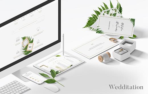 Ślubna strona internetowa dla Młodej Pary